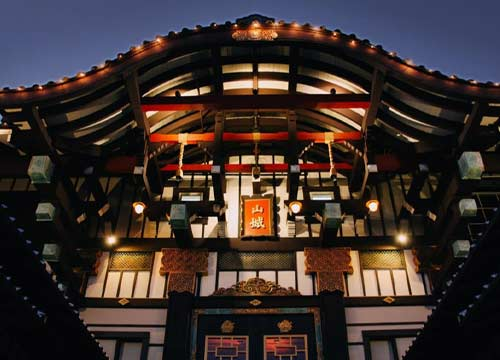Yamashiro Feature 500x360